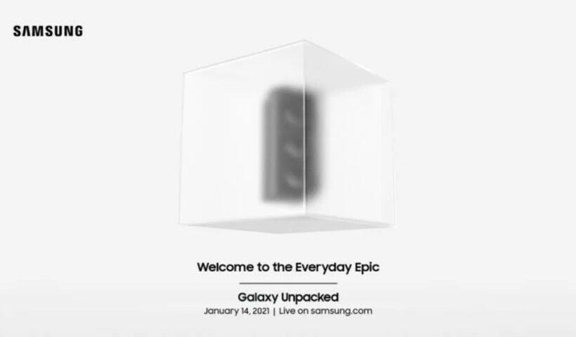 Galaxy Unpack