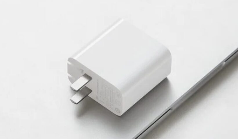 Xiaomi Adapter